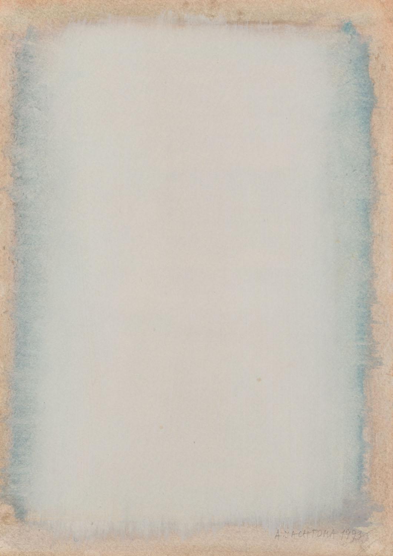 Kompozycja szara, 1993