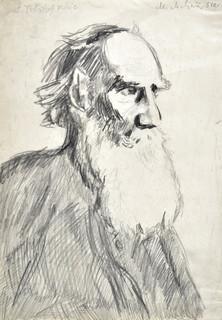Starzec z brodą ukazany z prawego profilu, 1951