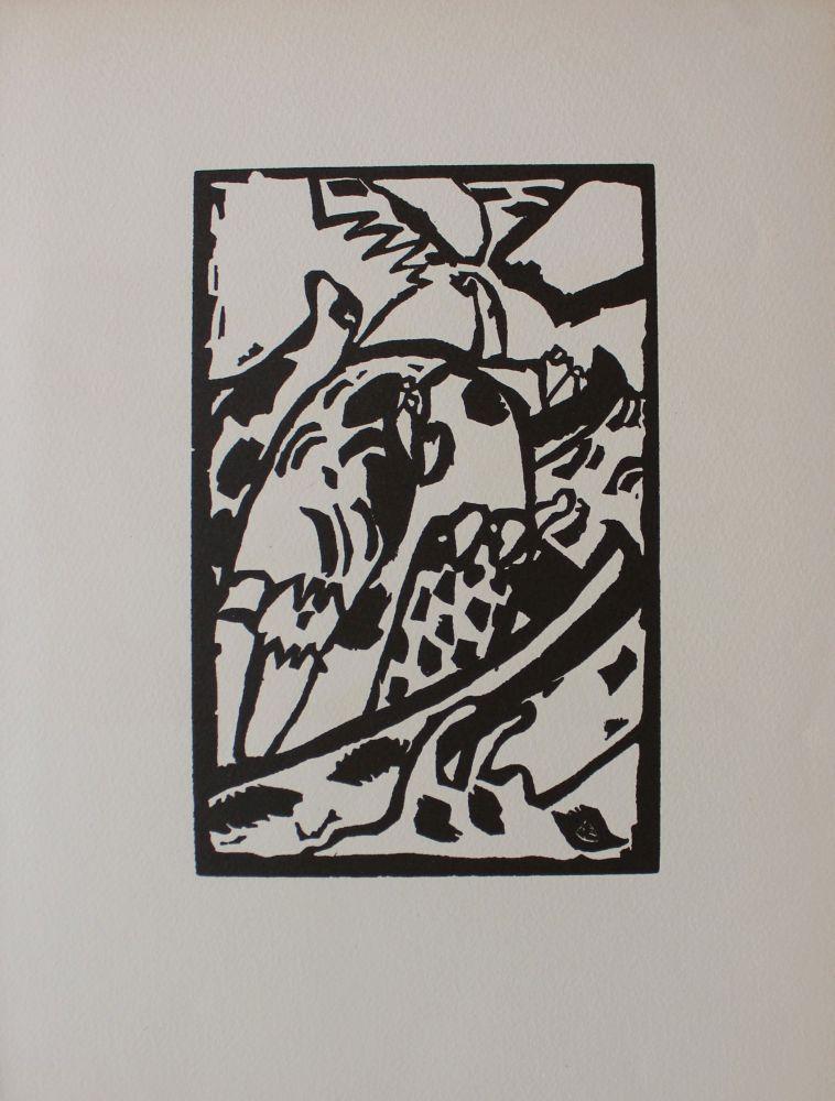 """Improwizacja (z """"Hommage à Wassily Kandinsky. XXème Siècle"""", 1974)"""