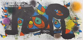 SCULPTURE I, 1972
