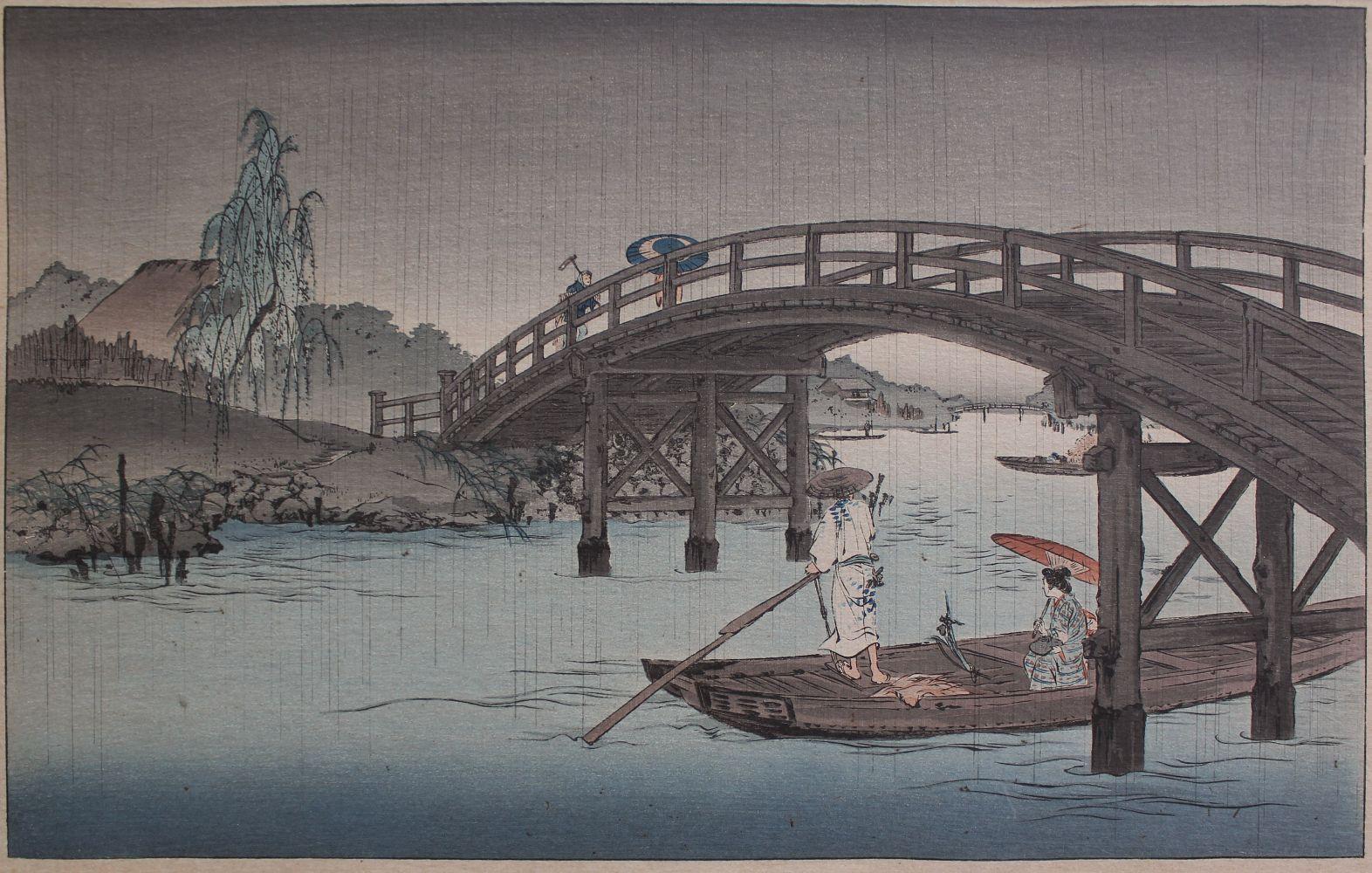 Most w deszczu