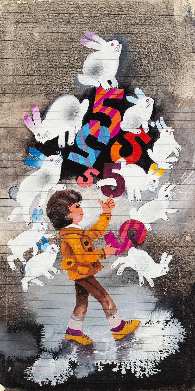 """""""Papierowy okręcik"""", ilustracja, 1984"""
