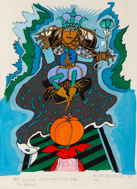 """""""Czarnoksiężnik ze Szmaragdowego Grodu"""", ilustracja, 1972"""