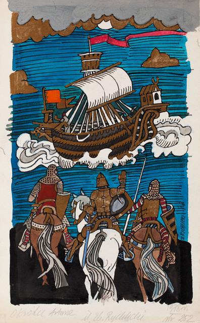 """""""O Królu Arturze i Rycerzach Okrągłego Stołu"""", ilustracja, 1978"""