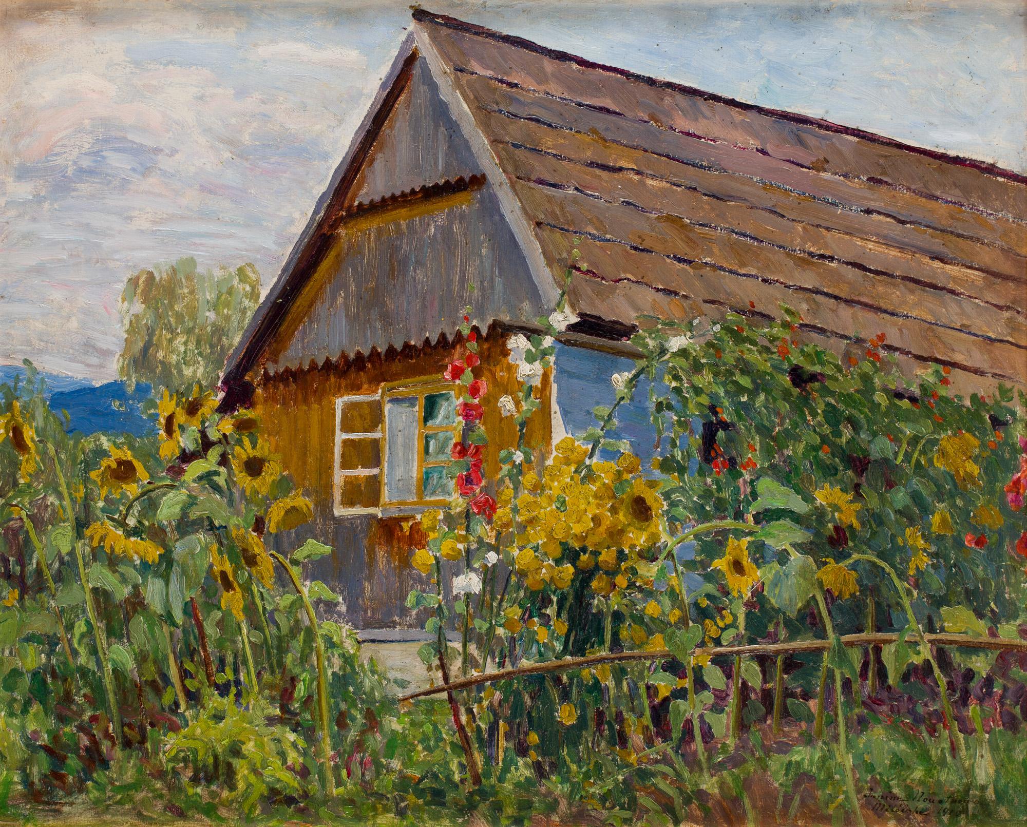 """""""Wiejski ogródek"""", 1920"""