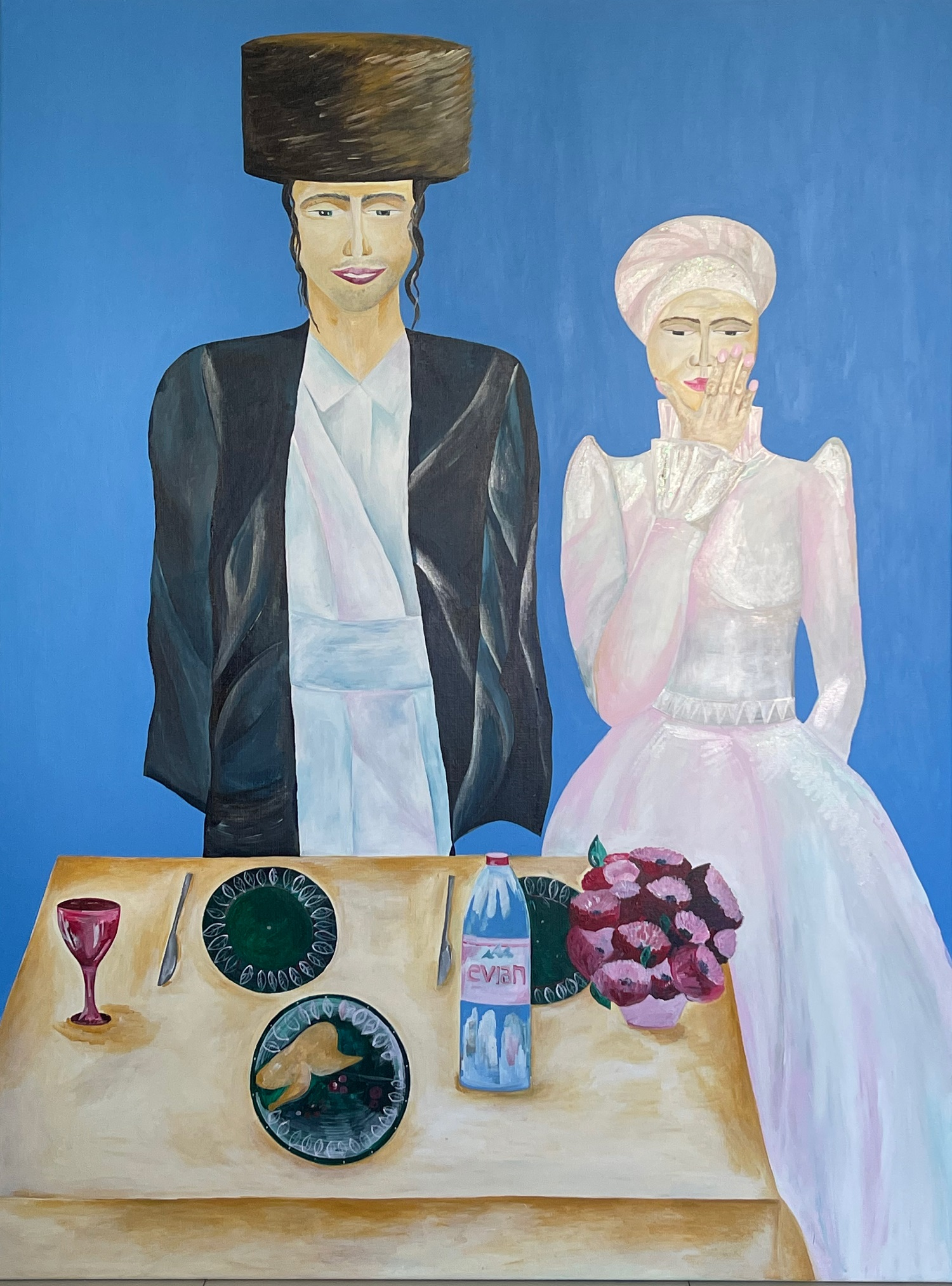 Hasidic wedding, 2021
