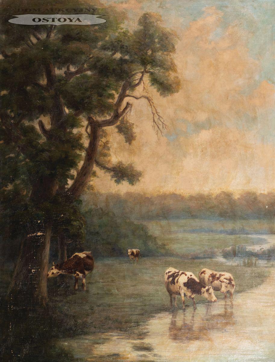 A. DUFRENE