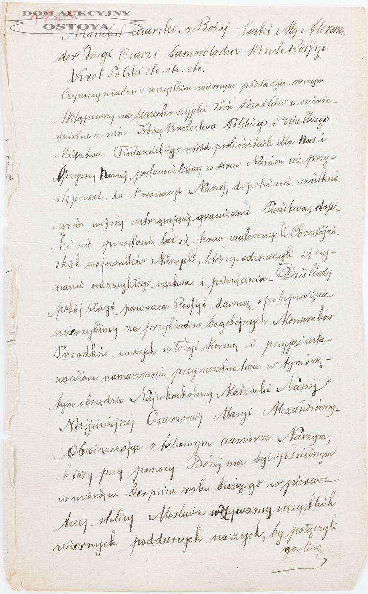 MANIFEST CARA ALEKSANDRA II, Petersburg 17.04.1856