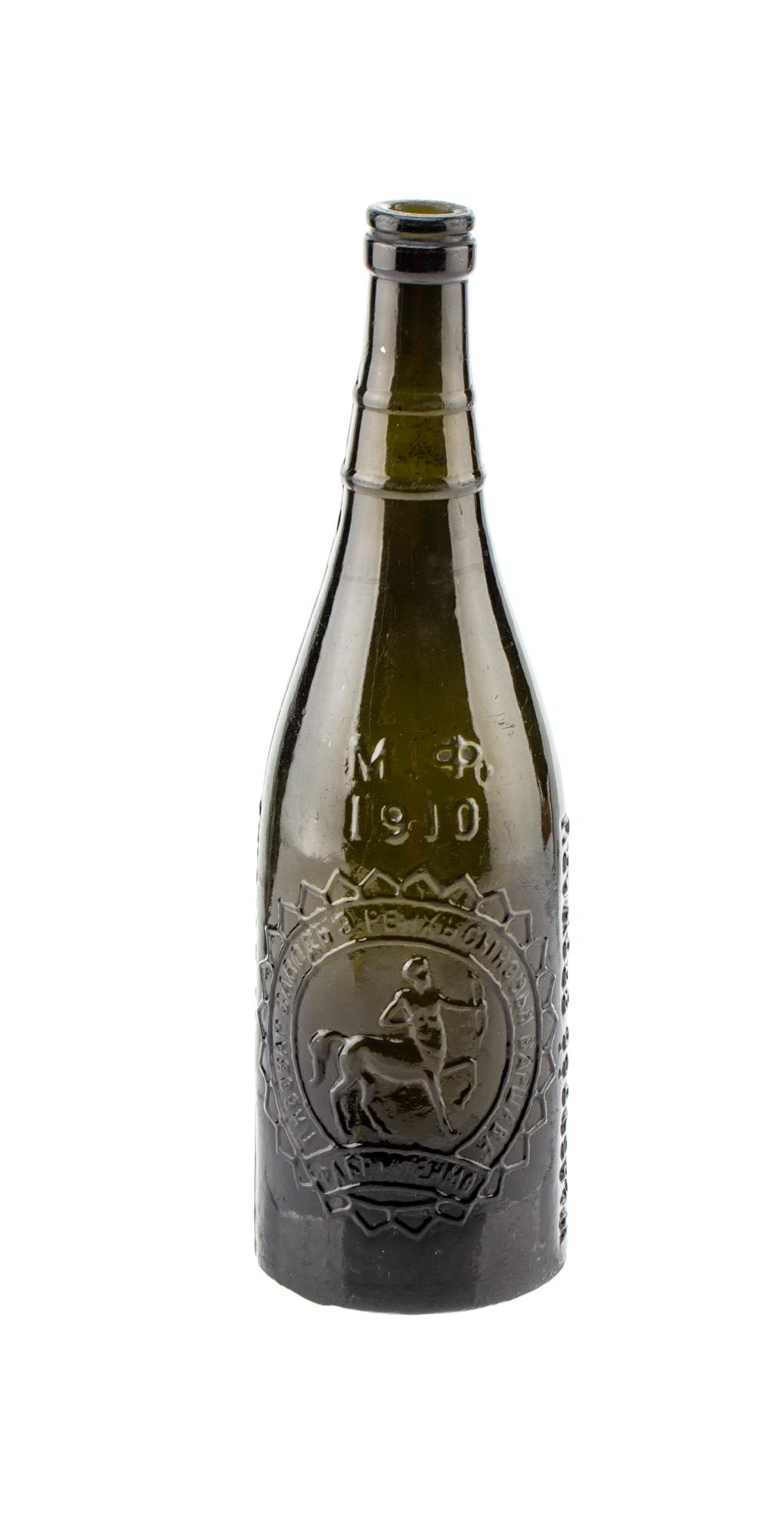 Butelka do piwa, XIX/XX w.