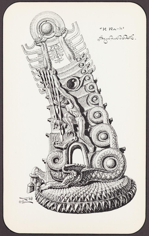 Krak (Krak zabijający smoka), 1973
