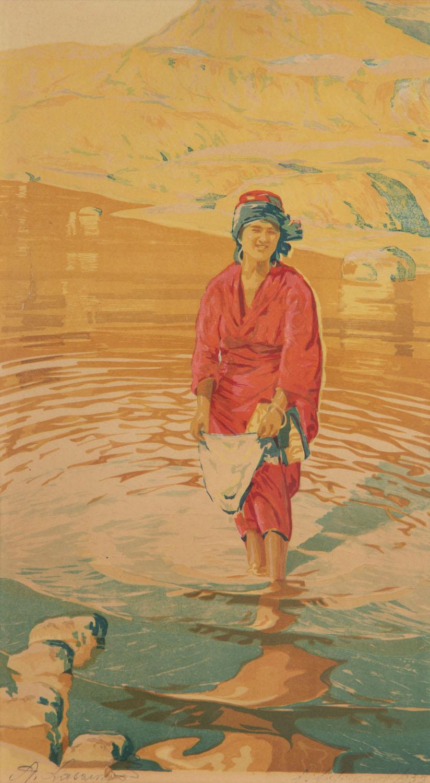 Praczka, 1933