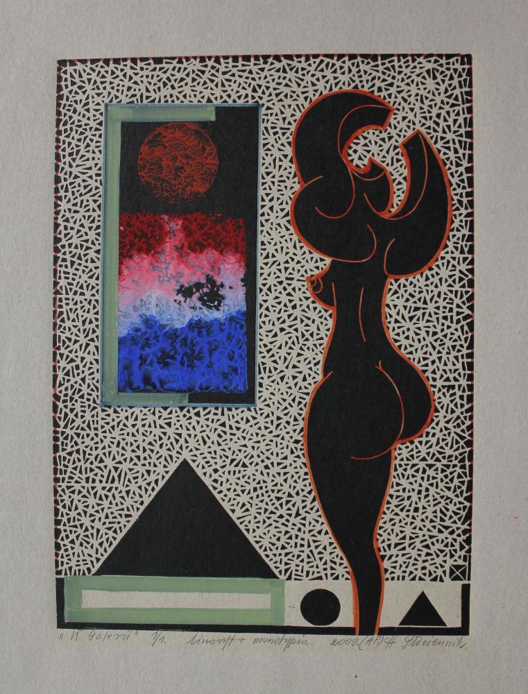 W Galerii (2009)