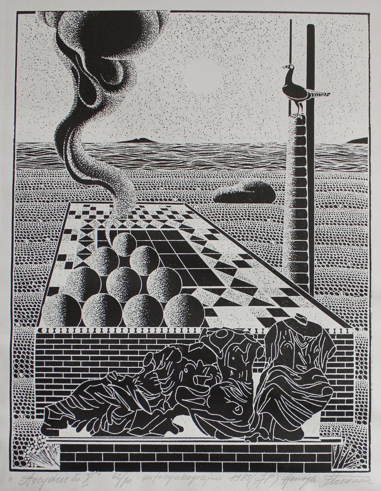 """Arcydzieło X (z teki """"Styl i warsztat. Teka 10 łódzkich artystów grafików"""", 1985)"""