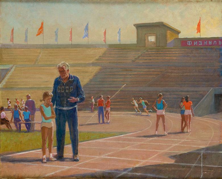 Trener - ranek na stadionie, 1987 r.