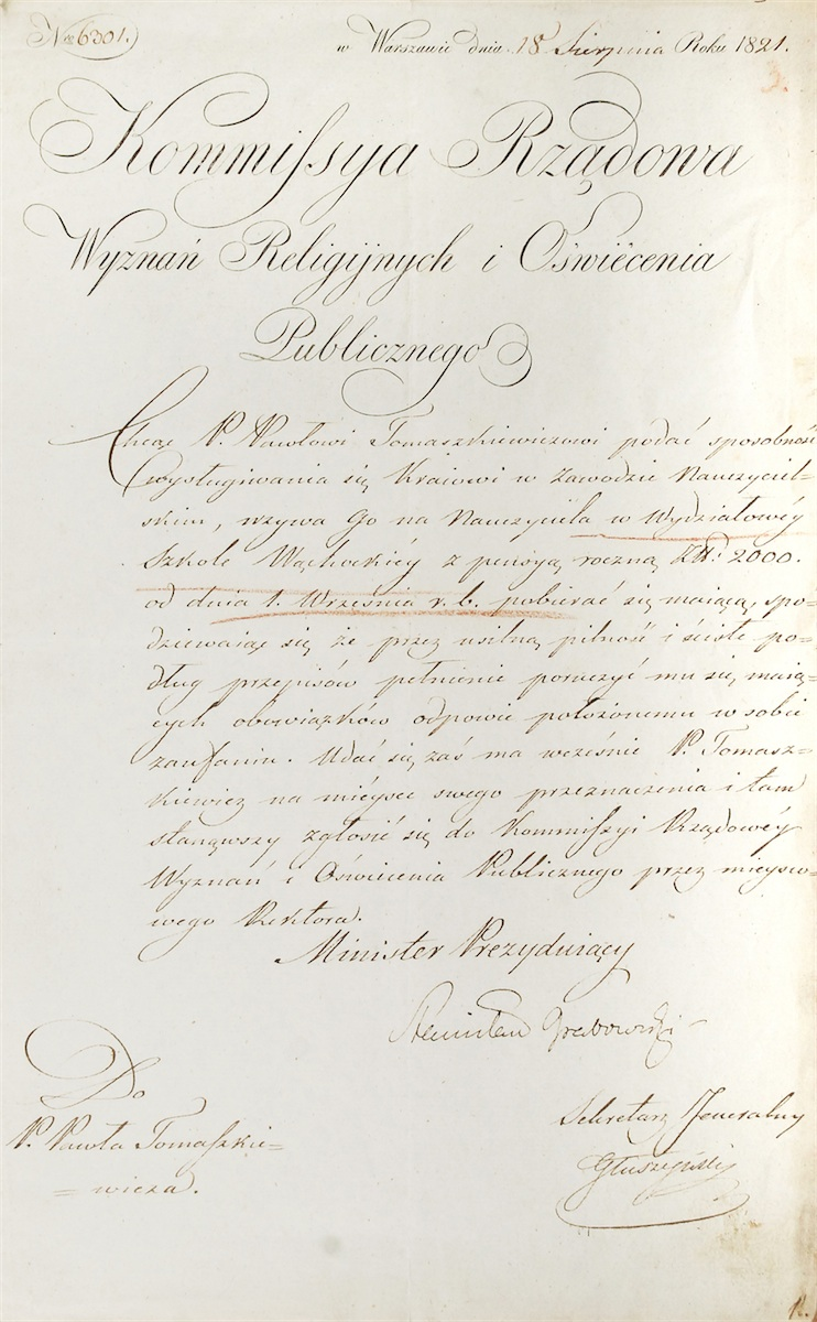 Dyplom - Komisja Rządowa Wyznań