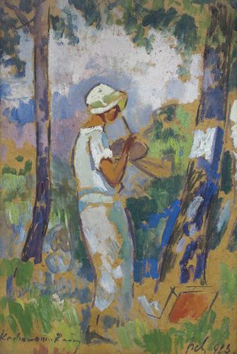 W OGRODZIE, 1923