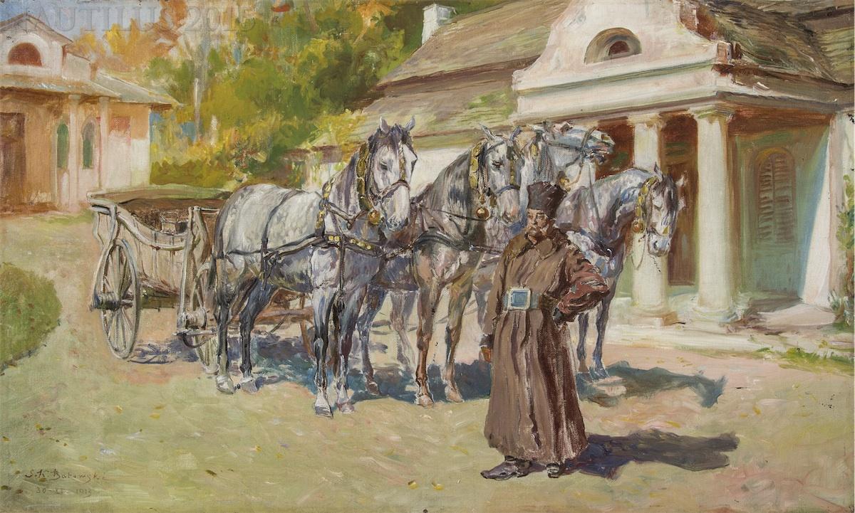 Zaprzęg przed dworem, 1913
