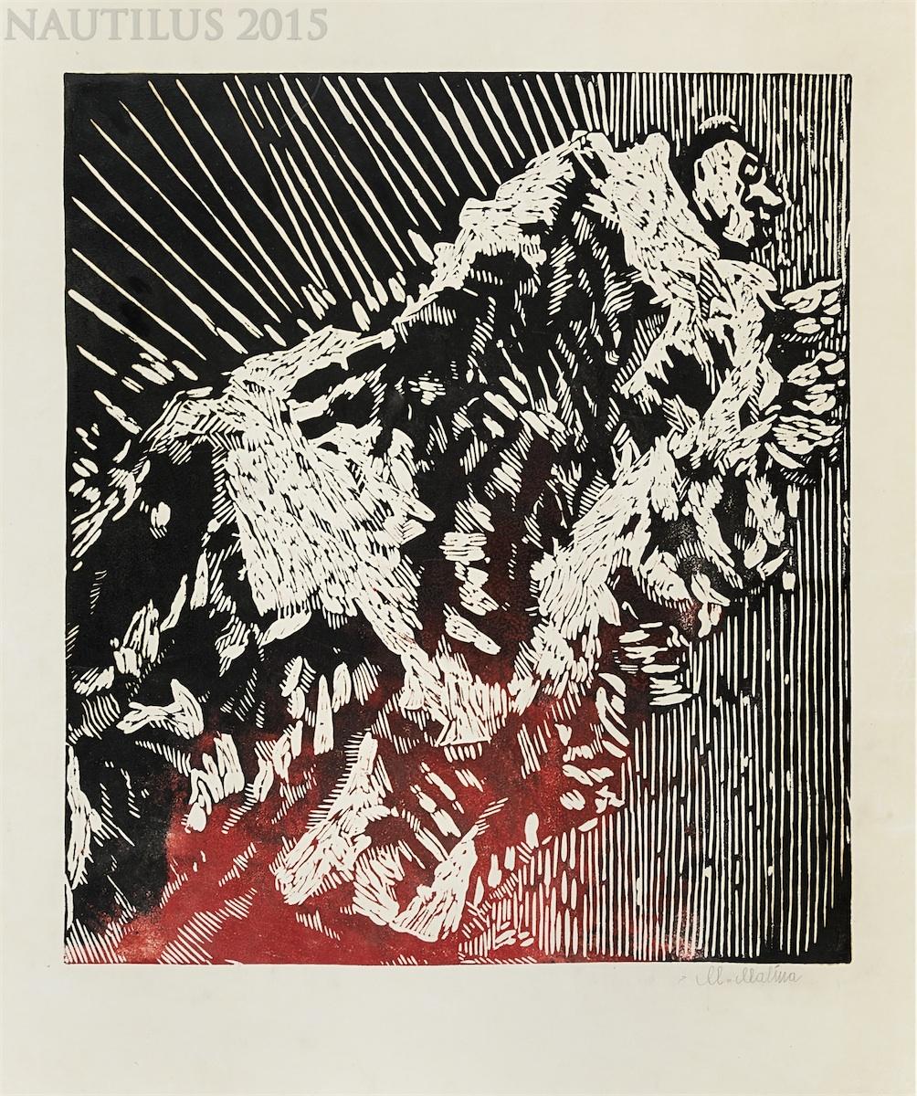 Wzlot Ikara, 1971