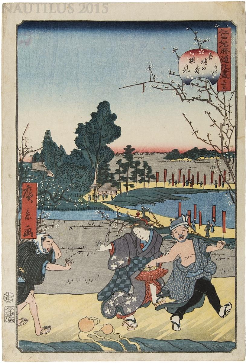Widok wiśni w kwiatach w Azuma-no-mori, 1859