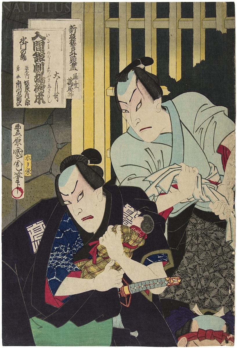 Scena z teatru Kabuki, po 1876