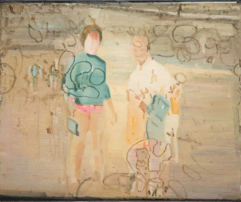 Z cyklu `Instytucje`, Bez tytułu, 2011 r.