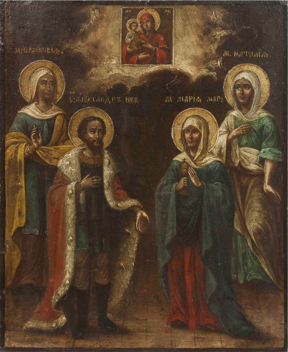 Ikona - Sobór Świętych