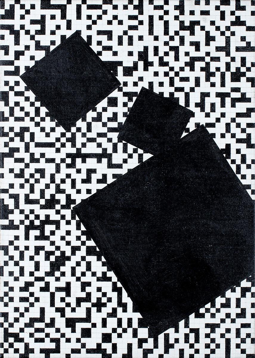 KOMPOZYCJA, 1968