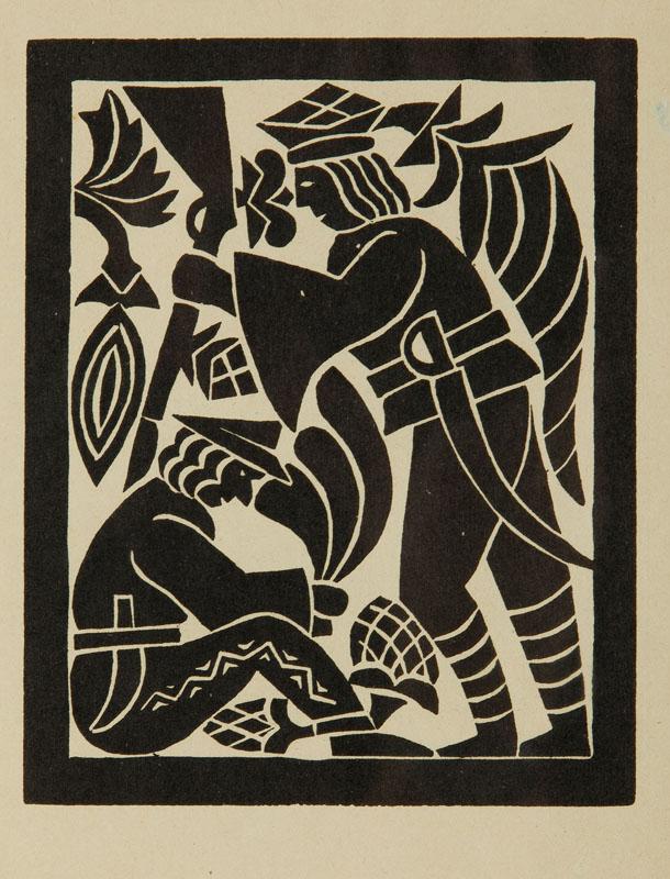 Walka, 1925/1926 r.