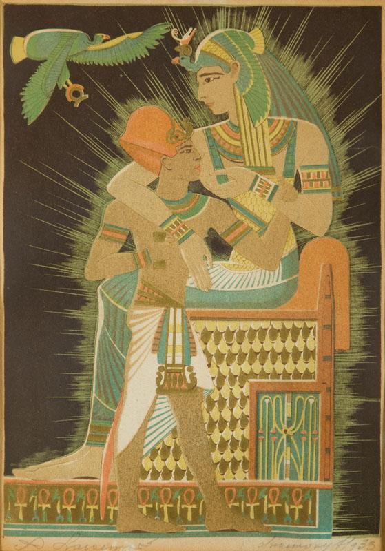 Scena egipska, 1933 r.