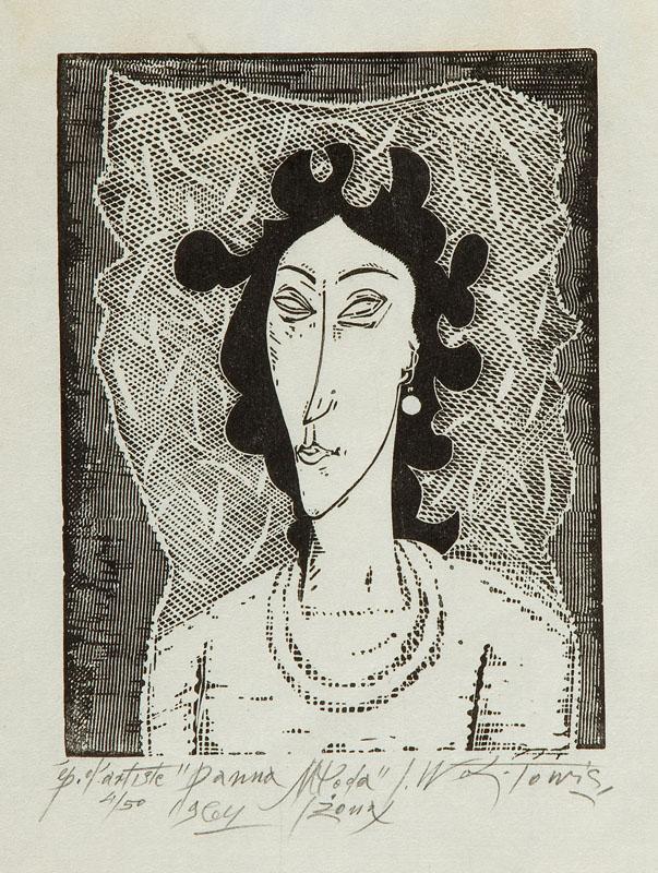 Panna Młoda, 1964 r.