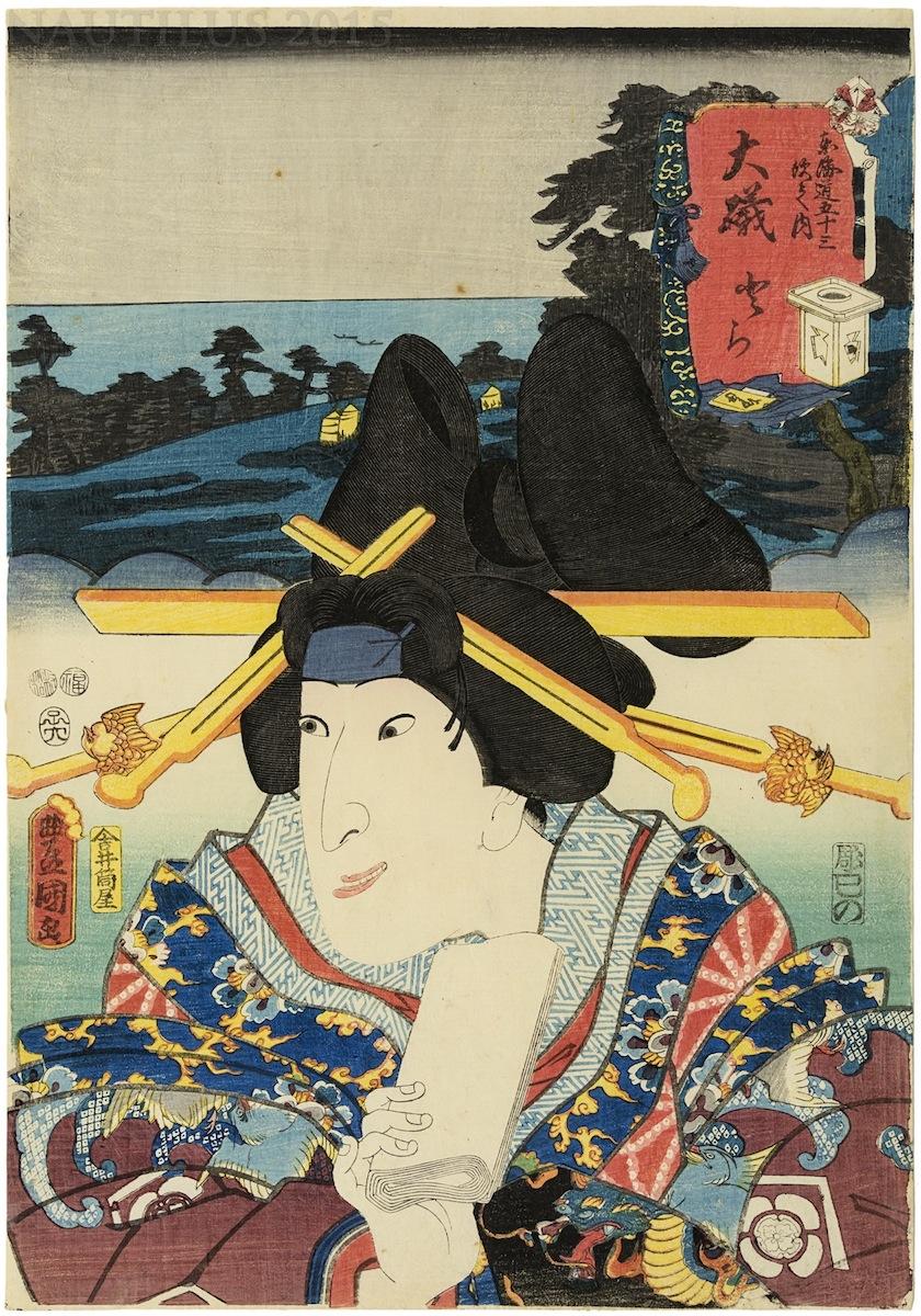 Oiso: Iwai Hanshiro VII jako Oiso no Tora, 1852