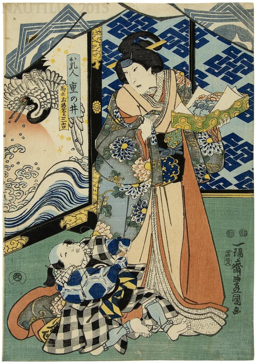 Aktorzy od lewej: Sawamura Yoshijiro I i Sawamura Chojuro V, 1851