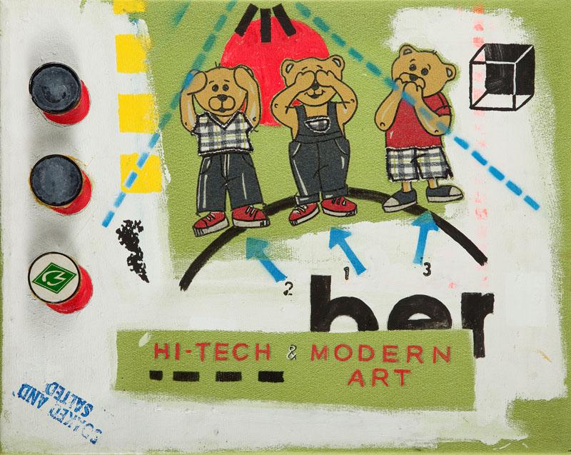 Hi-Tech & Modern Art, 2001 r.
