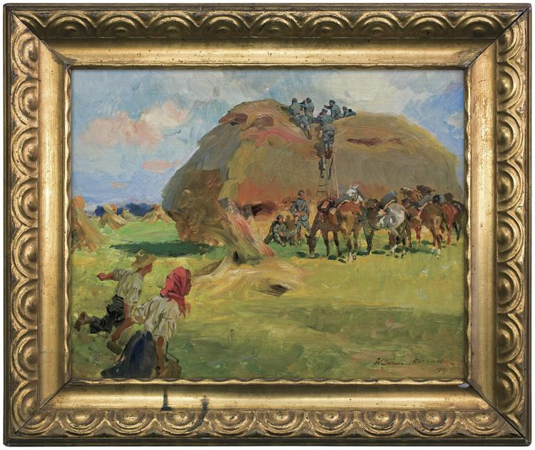 ZWIAD KAWALERYJSKI, 1917