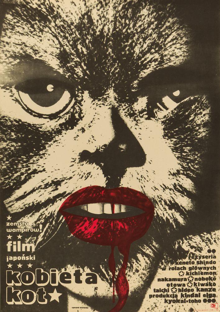 Plakat do filmu KOBIETA KOT, 1971